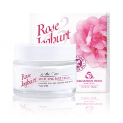CREMA FACIAL CALMANTE ROSE YOGUR 50 ML